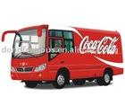 7.2M 2-6 Seats Van Bus For 2T Cargo