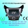 "8"" HD DVD GPS System Special for 2012 Hyundai Elantra"