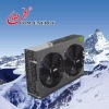 FNF Series Air-cooled Condenser