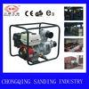 4inch gasoline water pump