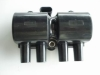 Ignition Coil of Daewoo
