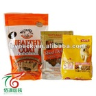 Beautiful pet food packaging bag for dog food or cat food