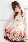 new spaghetti strap pink chiffon top dress FY2310