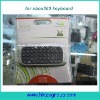 For XBOX360 USB Keyboard