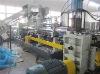 PP film washing line