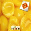 canned fruit - yellow peach