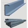 steel C-beam
