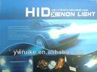 12v/35w/6000k HID Xenon+Halogen Kit 9007-2