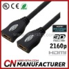 HDMI cable male to female