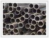 Stainless pipe tube