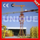 Cheap Construction Tower Crane Price