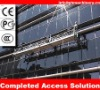 Aluminum Suspended Scaffolds for High-Rise Building Maintenance 800kg load