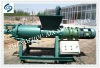 2t/h cow manure dewater machine