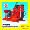 GX-50 core drilling rig