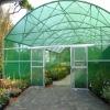 Garden sun shade mesh