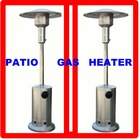 Outdoor patio gas heater
