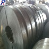 Cold rolled steel strip in coil