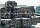 rectangular/square steel tube