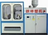 QJ65C Series Fully Automatic Extrusion Blow Molding Machine
