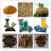 Big discount flat die sawdust pellet mill for big capacity