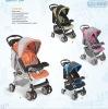 E-220HL baby stroller