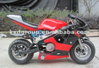 e-bike/pocket bike/300w