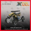 cheaper ATV 49cc