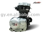Engine 133cc & 156cc, Front Starting Motor