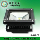high lumens 800~900lm 10w garden lights,85~265vac 24vdc 10w dock light for parking lot,garden