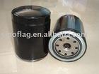15600-41010 fuel filter
