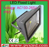 80w outdoor led flood light