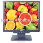"17"" high quality LCD display"