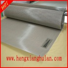 888)HOT!stainless steel iron wire mesh/stainless steel wire mesh(10 years factory)