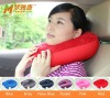 Vibrating Massage Neck Pillow
