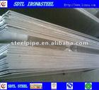 1100 Aluminum Sheet/1100 Aluminum Plate