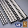 316 stainless steel pipe seamless (API 5L/ISO9001-2008)