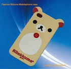 Mobile phone silicone case with fashional design