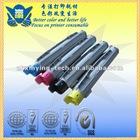 Color Toner Cartridge 1710550-001 /002 /003 /004 for Konica Minolta 3300 printer