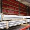 Stainless Steel Seamless Tube(long tube length limited 11.8m)