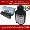 laser toner powder for HP laser printer