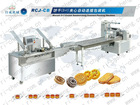 Bread sandwiching machine