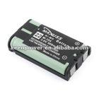 900mAh M104 3.6V Ni-MH Rechargeable Battery Set