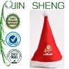 2012 Newest Custom Logo Plush Christmas Hat