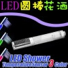 Temperature Detectable RGB Round LED handheld shower
