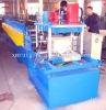 C80-300 C-purlin roll forming machine