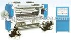 2010 New machine Slitting Machine QFJ