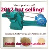 20-350mesh wood powder mill for rice husk, sawdust etc.