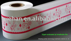 ldpe film used in sanitary backsheet