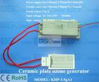 KHP-3.5GA1(AC110V) Ceramic Plate Ozone Generator for Air Purification