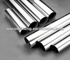 65Mn cold drawing din 2462 alloy steel pipe